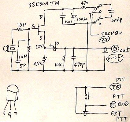 Astatic D 104 Mic Wiring Diagram Power - Wiring Diagrams List on